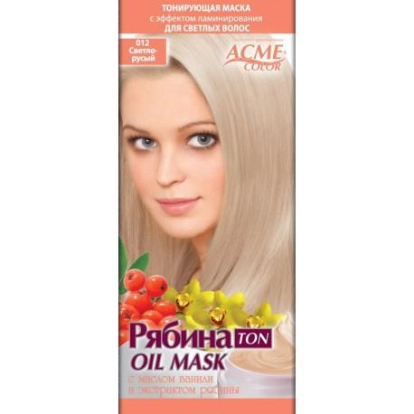 Plaukų tonavimo kaukė Acme Color Rebina Ton Oil Mask, 012  Šviesiai rusva