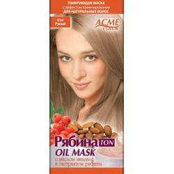 Plaukų tonavimo kaukė Acme Color Rebina Ton Oil Mask, 014  Rusva