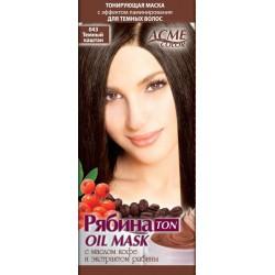 Plaukų tonavimo kaukė Acme Color Rebina Ton Oil Mask  043, Tamsus kaštonas