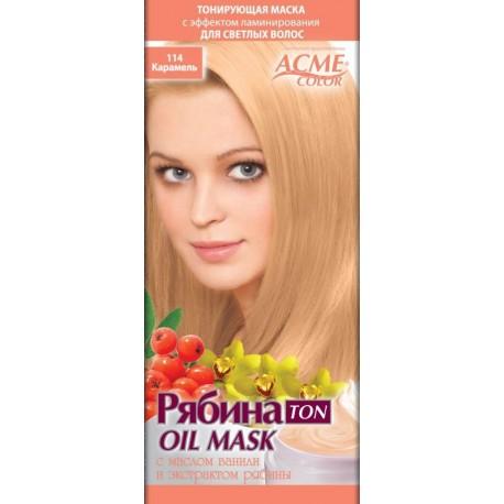 Plaukų tonavimo kaukė Acme Color Rebina Ton Oil Mask, 114  Karamelė