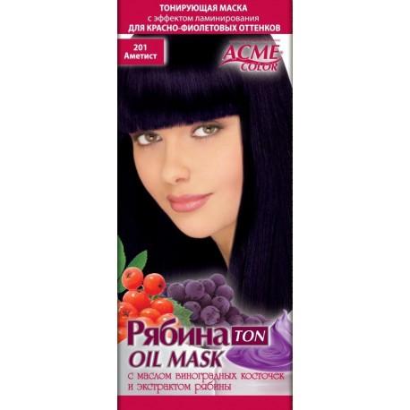 Plaukų tonavimo kaukė Acme Color Rebina Ton Oil Mask , 201 Ametistas