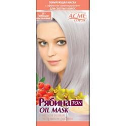 Plaukų tonavimo kaukė Acme Color Rebina Ton Oil Mask, 211  Platininė su pelenų atspalviu