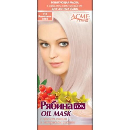 Plaukų tonavimo kaukė Acme Color Rebina Ton Oil Mask, 310 Vanilininis dangus