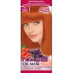 Plaukų tonavimo kaukė Acme Color Rebina Ton Oil Mask, 735 Ticianas su vario atspalviu