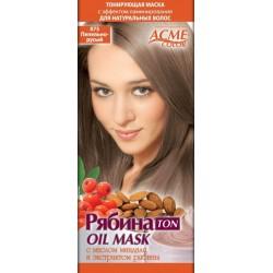Plaukų tonavimo kaukė Acme Color Rebina Ton Oil Mask, 875  Rusva su pelenų atspalviu