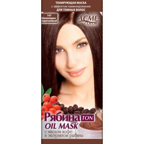 Plaukų tonavimo kaukė Acme Color Rebina Ton Oil Mask, 147  Ruda su šokolado atspalviu