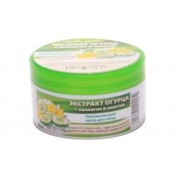 """Drėkinamasis veido kremas su agurkų ekstraktu, kolagenu ir elastinu  BJ """"Spa Naturelle"""""""
